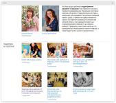 Страница Социально-психологического центра «Гармония» на сайте gorodz.info